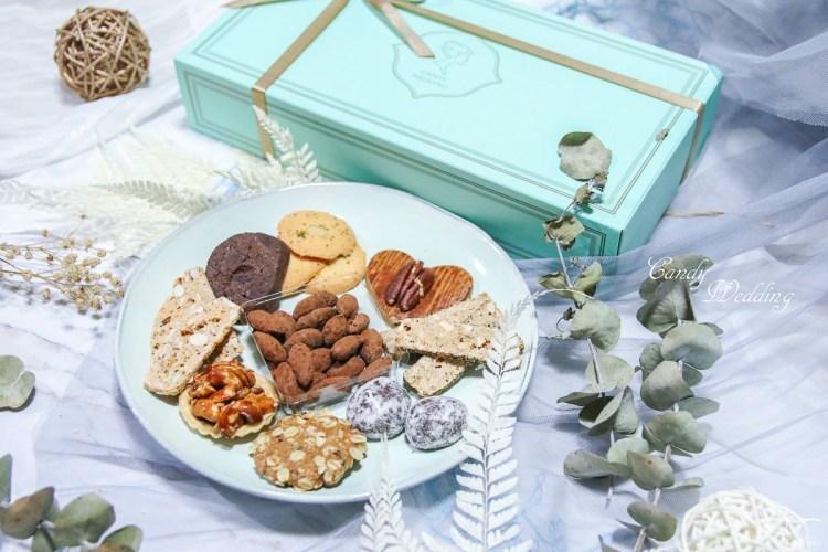 Candy Wedding 手工餅乾,以口味多元的夢幻禮盒喜餅,妝點幸福時刻