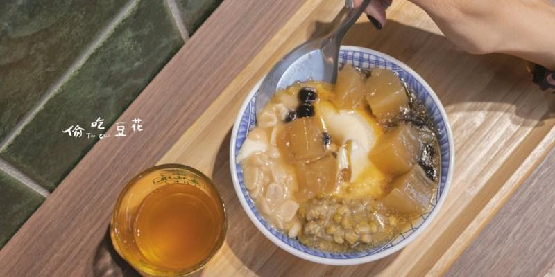 偷吃豆花,在早市裡偷吃一口幸福,用心將創意融入傳統/木柵冰品甜點推薦(2020.09已歇業,搬遷至苗栗)