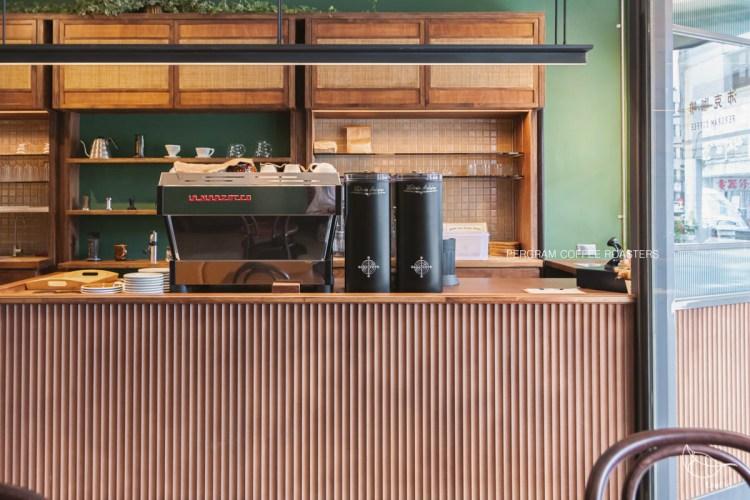 Pergram Coffee沛克咖啡,每一克的咖啡香,都是人生旅途中累積的感動/苗栗咖啡推薦