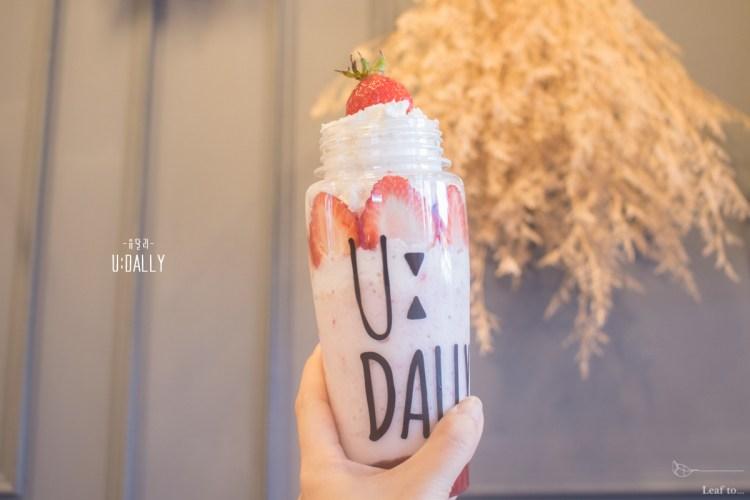 釜山海雲台咖啡廳,U:DALLY유달리,好看又好喝的夢幻草莓奶昔