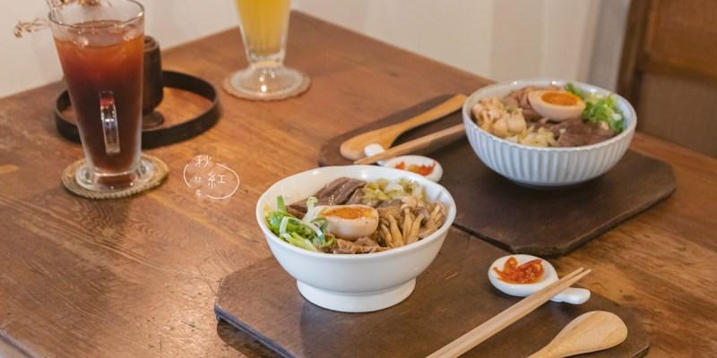 秋紅肚房,軟嫩的牛腱肉,是傳承台南家鄉的媽媽味/捷運公館站/寶藏巖美食推薦