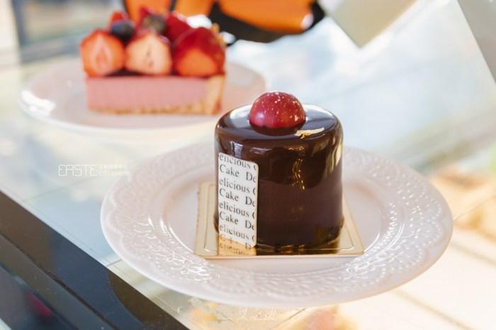 艾斯特蛋糕坊Erste Pâtisserie,市井裡深藏不露的甜點冠軍/通化夜市甜點推薦