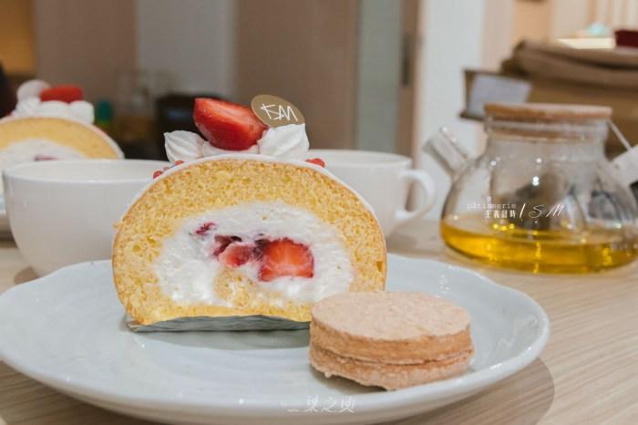 ISM Patisserie主義甜時,流轉的歲月靜好,砌成最典雅的日系法式甜點/台北天母甜點推薦