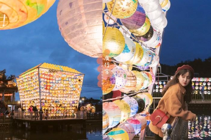 三峽廣行宮關聖帝君廟,五公尺高彩繪燈籠天燈,替新的一年點亮心願/新北走春景點