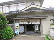 FukuiIshikawa 036