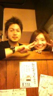 藤田 勇介のブログ-20100323004855.jpg