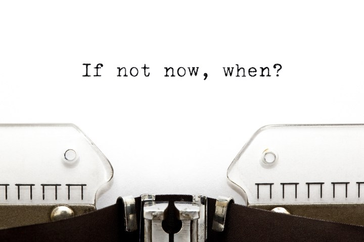 Typewriter If Not Now When.jpg