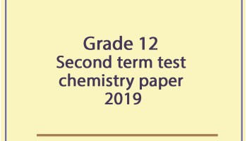 2018 Econ Third Term Test Paper Grade 13 - Ananda College