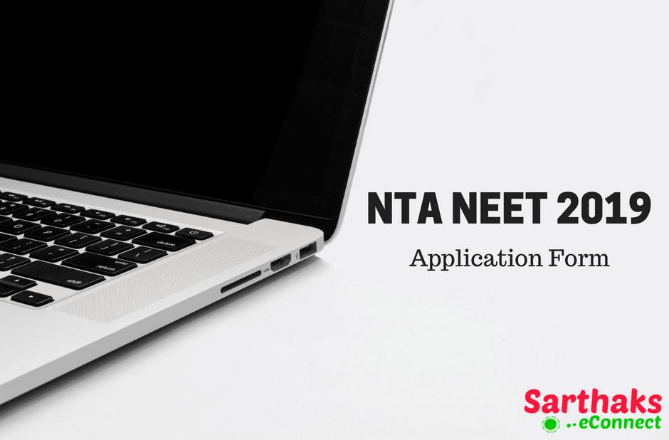 NTA NEET 2019 application form
