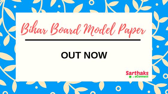 Bihar Board matric Model Paper 2019