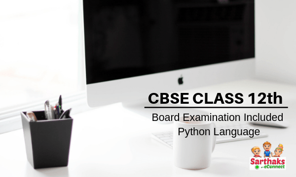 CBSE class 12th computer science