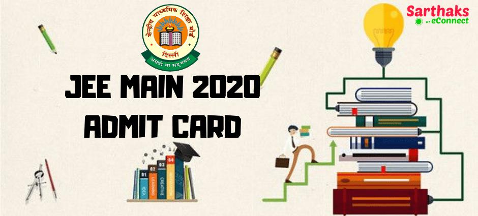 JEE MAIN 2020 admit card