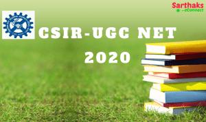 CSIR UGC NET 2020