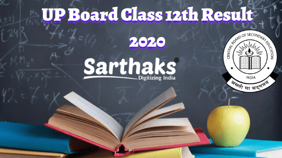 Up Board Class 12 Result 2020