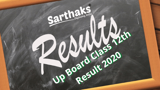 Up 12th result 2020