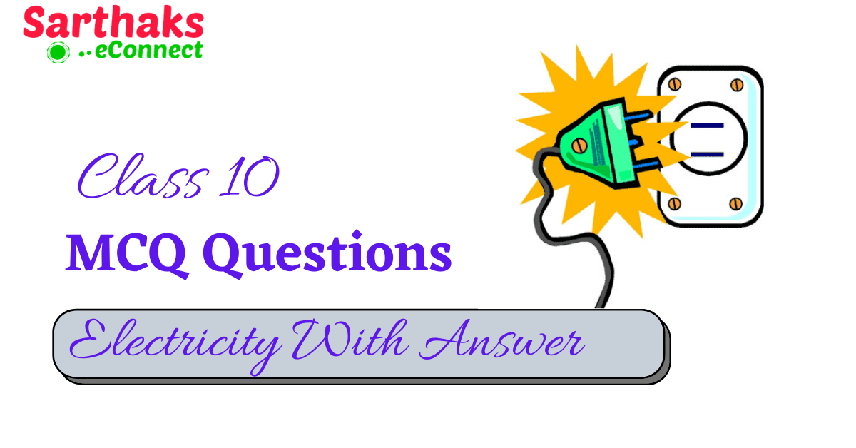 MCQ Questions of Electricity