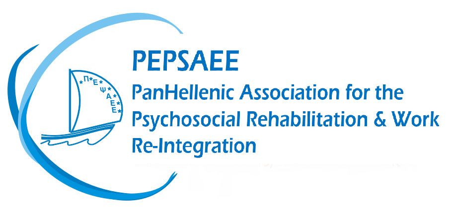 pepsaee-logo-in-english.png