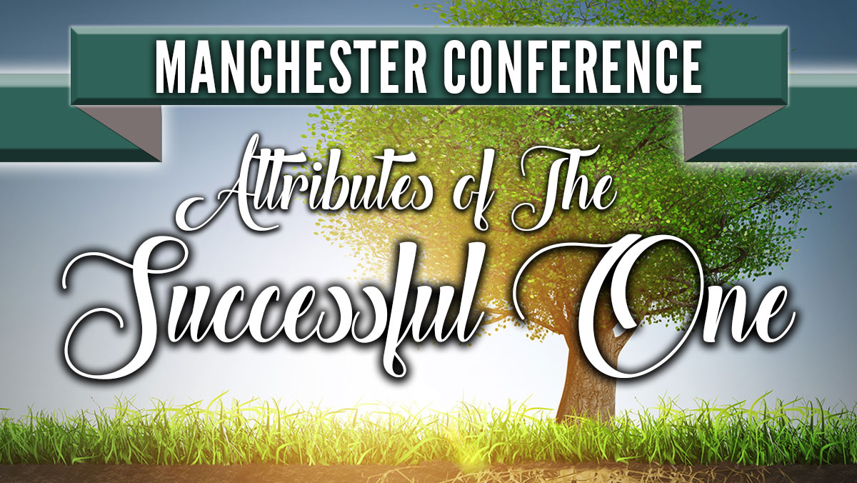 Manchester Conference - Attributes of the Successful One| The Beautiful Names Of Allāh | Abdulilāh Lahmami