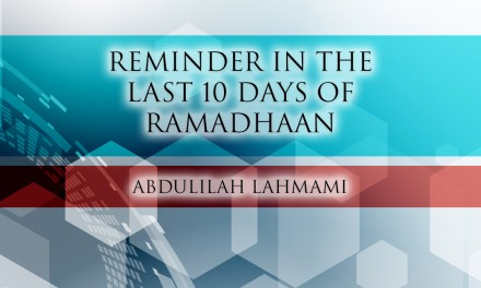 Reminder After Qiyaam| Abdulilah Lahmami