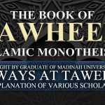 """Kitaab at-Tawheed: """"What Allah wills and what you will"""" – Uways at-Taweel   Nigeria"""