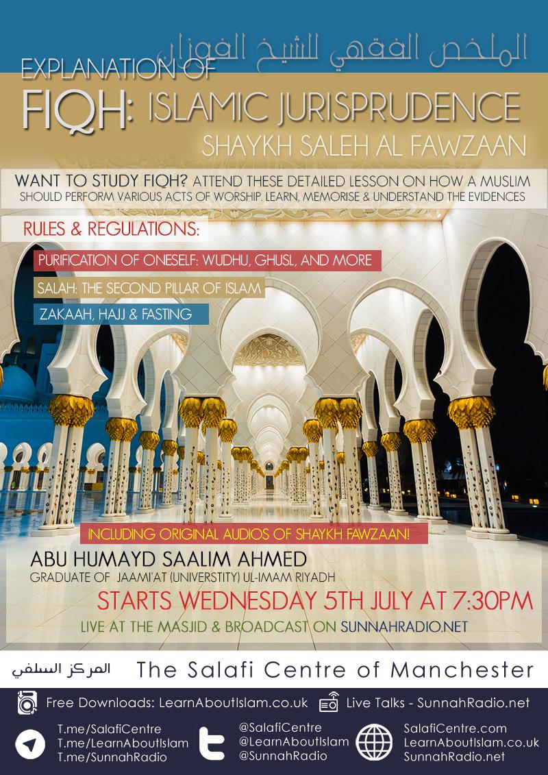 05 - Explanation of Fiqh - Abu Humayd Saalim   Manchester