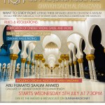 4 – Explanation of Fiqh | Abu Humayd Saalim| Manchester