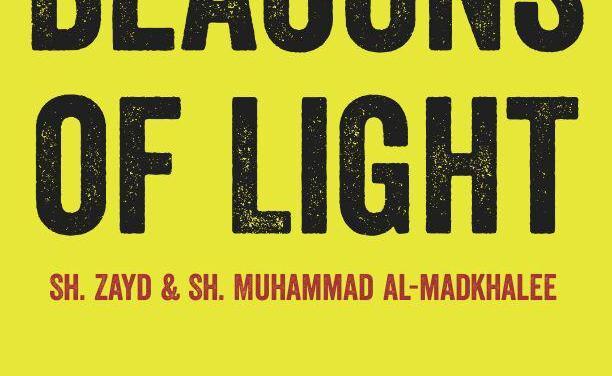 Beacons of Light | Sh Zayd & Sh Muhammad al-madkhalee | Manchester