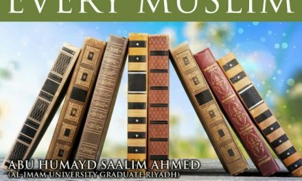 22 – Tafsir – Surah Al-Humaza | Abu Humayd Saalim | Manchester