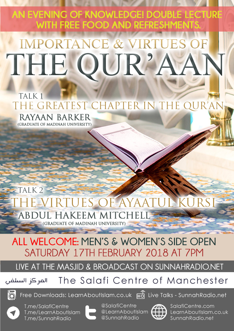 Virtues Of Surah Al- Fatiha | Ustaadh Rayaan Barker | Salafi Centre of Manchester