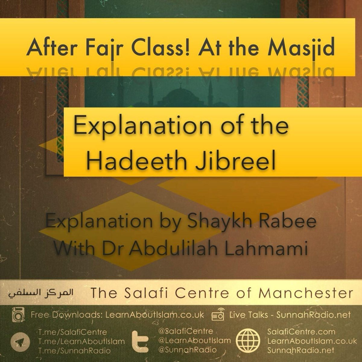 Explanation of Hadeeth Jibreel - Lesson 1 | Dr Abdulilah Lahmami | Salafi Centre Manchester
