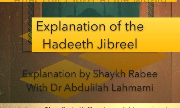 Explanation of Hadeeth Jibreel  | Dr Abdulilah Lahmami | Salafi Centre Manchester