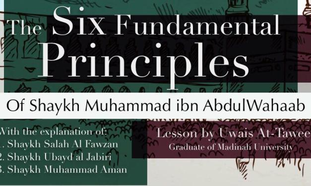 An explanation of true knowledge – Six Fundamental Principles – Uwais at-Taweel | Nigeria