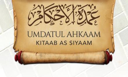 04 – Umdatul Ahkaam Kitaab As Siyaam – Uways At-Taweel | Cardiff