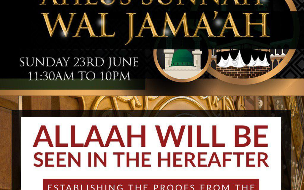 Allaah Will Be Seen in the Hereafter – Uways at-Taweel