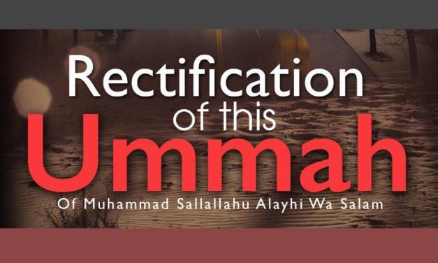 Rectification of Ummah (Masjid Abi-Hurairah Stoke)