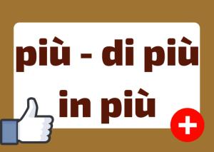 how to use piu in Italian