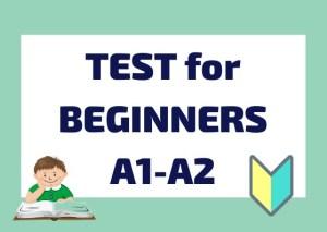 Italian beginner test
