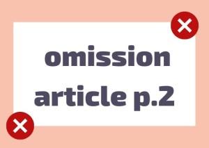 article omission Italian