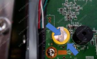 DVR Intelbrás bateria soldada