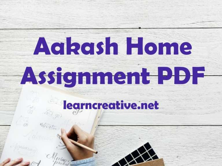Aakash Mock test home assignment