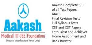 Aakash Test Series All Papers Complete Test Package Classroom + DLP PDF