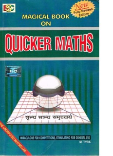 Magical Book On Quicker Maths By M. Tyra Book PDF Free Download