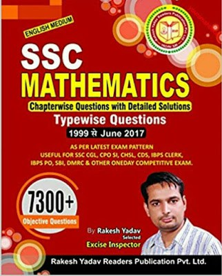 [Free Download ] Rakesh Yadav Maths Book PDF in Hindi + English with Solution– SSC CGL, Bank