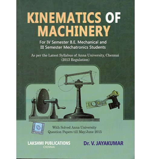 ME6401 Kinematics of Machinery