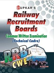 Railway Recruitment Board Exam (Technical Cadre) By Dr. Lal & Jain