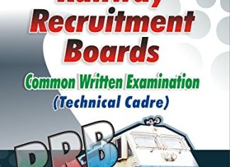 Railway Recruitment Board Exam (Technical Cadre) By Dr. Lal & Jain