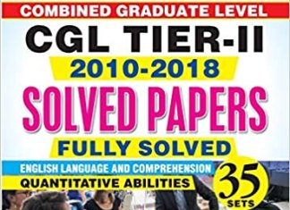 SSC CGL Tier-II Exam By Kiran Prakashan