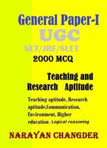 UGC NET/SET/BED/SSC/TET Paper I By Narayan Changder