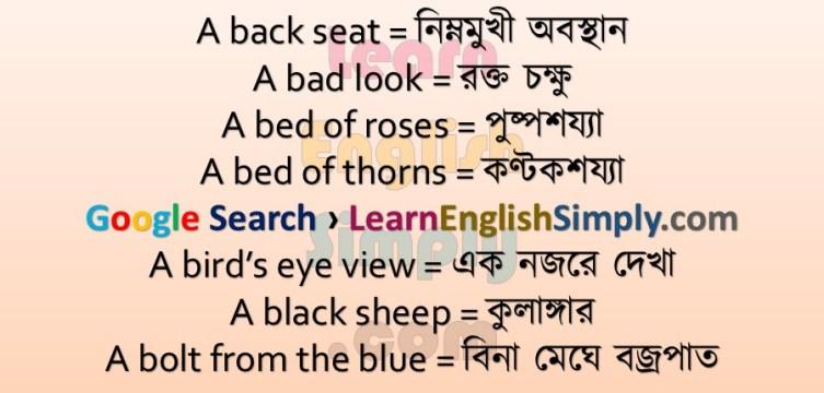Idioms & Phrases Part 01