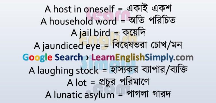 Idioms & Phrases Part 04